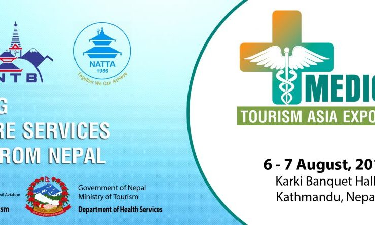 Medical Tourism Asia Expo cum Conference- 2018 has been schedule on 6 to 7 August, 2018 at Kathmandu, Nepal